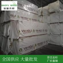 批發供應進口云杉實木芬蘭松新西蘭松木材木方木板圖片