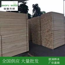 批发供应进口欧洲桦木俄罗斯桦木板材桦木优游注册平台具材桦木实木板材木方图片