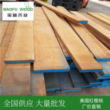 供應進口美國紅櫻桃原木板材、紅櫻桃板材高等級、1級家具木材圖片