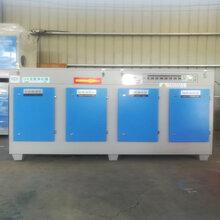 UV光氧废气处理设备废气处理工业设备除臭催化净化设备光解工业设备