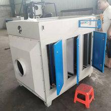 厂家直销光氧催化臭味废气净化处理设备光氧活性炭一体机工业光氧净化器