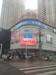 孝感户外LED电子显示屏广告投放公司