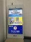 咸宁电梯短视频广告图片