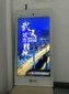 宜昌电梯广告图片