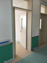 醫院專用門-價格咨詢-遼寧葫蘆島-怡立特品牌圖片