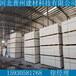 绝缘防火板厂家供应防水防潮硅酸钙板