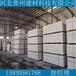 防水防潮硅酸鈣板優惠促銷防火保溫板批發價格