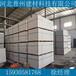 岳阳汨罗市防火硅酸钙板厂家高密度硅酸钙板厂家直销