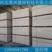中密度硅酸钙板优质服务耐高温硅酸钙板生产厂家