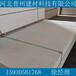 高品质防火板批发价格中密度硅酸钙板厂家直销