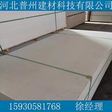 6mm硅酸鈣板廠家供應防火板批發價格圖片