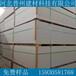 复合防火板厂家高密度硅酸钙板原装现货