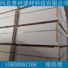 8mm硅酸鈣板廠家供應防火板生產廠家批發價格圖片