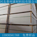 北京東城隔音隔熱硅酸鈣板高密度硅酸鈣板廠家直銷