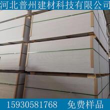 9mm增強硅酸鈣板價格酒店防火板廠家供應圖片