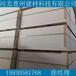 遼源東豐12mm隔音硅酸鈣板廠家硅酸鈣板安全可靠