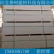 防水防潮硅酸钙板高密度硅酸钙板厂家直销