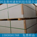 保溫硅酸鈣板安全可靠防火保溫板批發價格