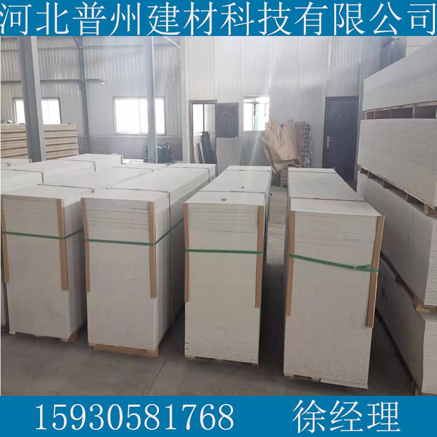 高密度硅酸鈣板中密度硅酸鈣板優質服務