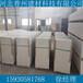 朔州朔城區耐腐蝕硅酸鈣板價格硅酸鈣板安全可靠