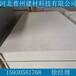 天津大港10mm防火硅酸鈣板性能中密度硅酸鈣板專業快速
