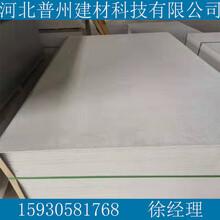 8mm硅酸鈣板廠家供應防火保溫板批發價格圖片