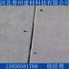 大同广灵中密度硅酸钙板硅酸钙板优质服务