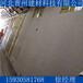 復合防火板廠家硅酸鈣板信譽保證