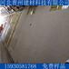 湘西永順增強硅酸鈣板廠家保溫硅酸鈣板原裝現貨