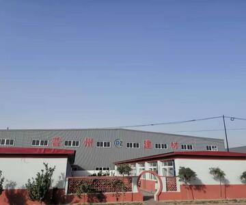 河北普州建材科技有限公司