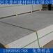 水泥纖維埃特板纖維增強水泥板廠家