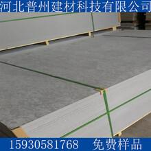 中密度纤维水泥压力板8mm10mm纤维水泥板图片