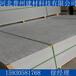 18mm保溫纖維水泥板廠家水泥纖維板規格尺寸