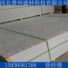 纤维增强纤维水泥板纤维水泥板生产厂家图片