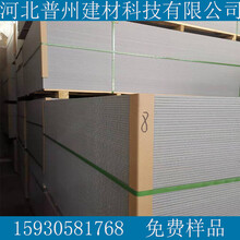 水泥纤维外墙板纤维水泥复合墙板图片