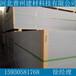 中密度纖維水泥壓力板15mm水泥壓力板生產廠家