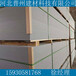 防水防潮纖維水泥板外墻干掛硅酸鈣板廠