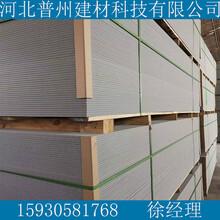 中密度纤维水泥压力板纤维水泥板厚度图片