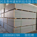中密纖維水泥板水泥纖維板性能