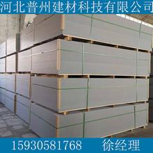 8mm纤维水泥板厂家供应优质水泥纤维板图片