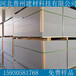 纖維增強水泥平板纖維水泥板的用途