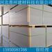 高強纖維水泥板10mm水泥纖維板廠家