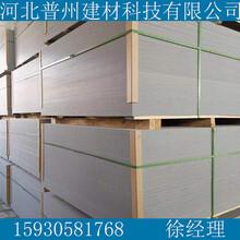 9mm增强纤维水泥板价格纤维水泥板和石膏板区别图片