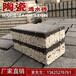 戶外庭院海綿吸水磚環保生態陶瓷顆粒透水磚人行道步道磚廣場地磚
