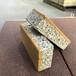 室外花園彩磚陶瓷顆粒透水磚人行道便道磚廣場馬路地磚海綿吸水磚