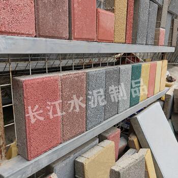 混凝土砖花园彩砖户外庭院海绵吸水砖生态透水路面砖室外地砖