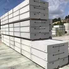 混凝土預制水泥墩路基石圍擋板底座固定基礎塊地基石隔離墩圍擋石圖片