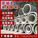 廠家城市道路地下鋼筋混凝土預制水泥套管排污水管道雨水管