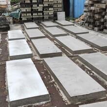加工定制室外人行道混凝土預制水泥板隧道電纜維修暗溝蓋板水溝蓋圖片