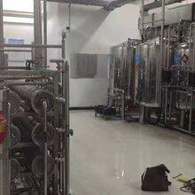 太仓超纯水设备太仓玻璃清洗超纯水纯水厂家吴江反渗透超纯水图片